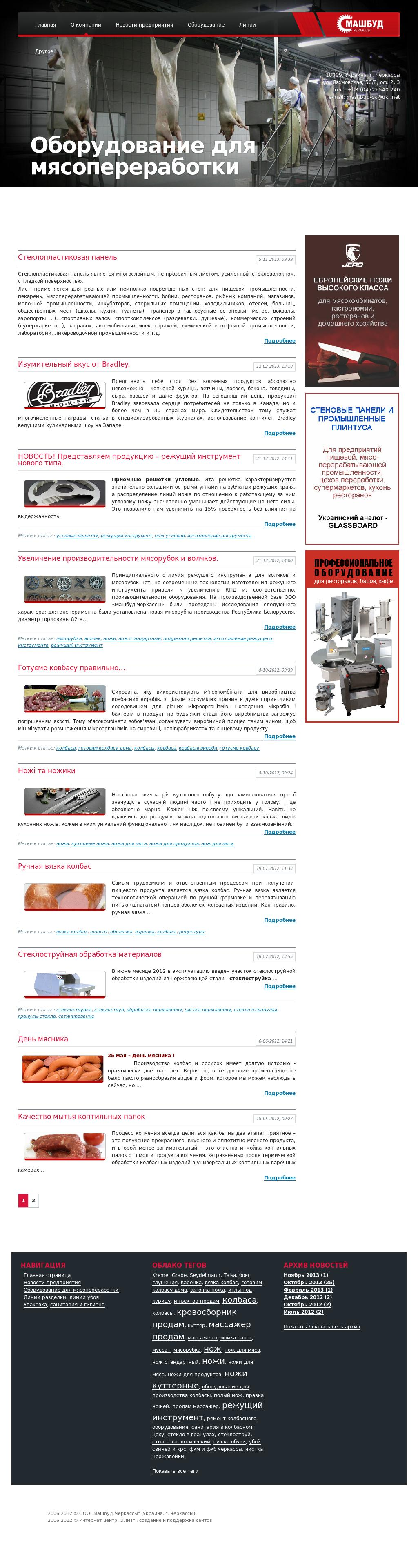 Сайты знакомств 24 open 24 фотография